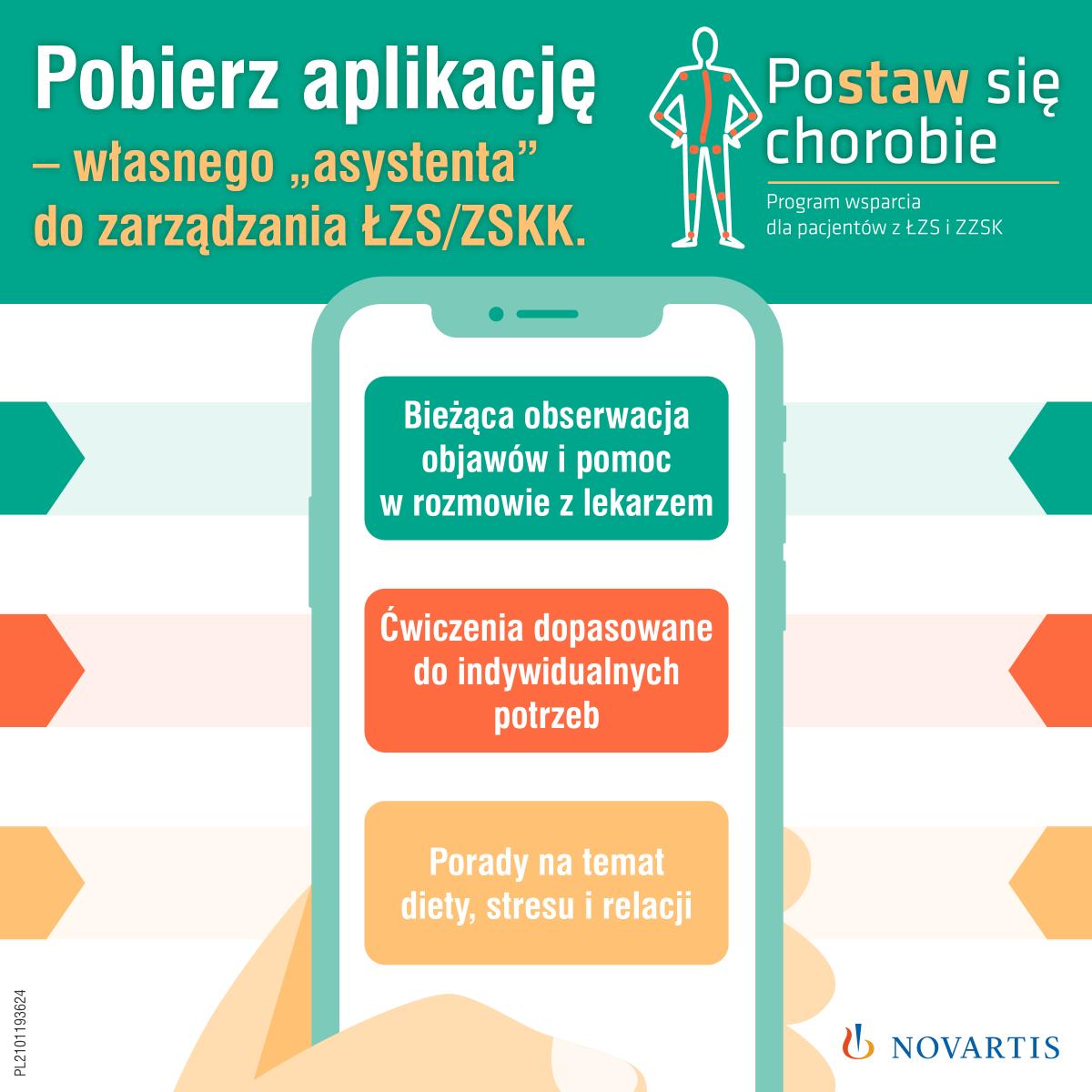 """Chorujesz na ŁZS lub ZZSK - Pobierz aplikację """"Postaw się chorobie""""!"""